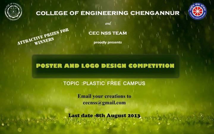 CEC NSS Logo Designing